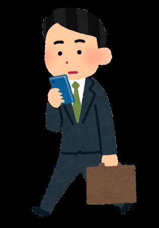f:id:mizunokamisama:20180511025050p:plain