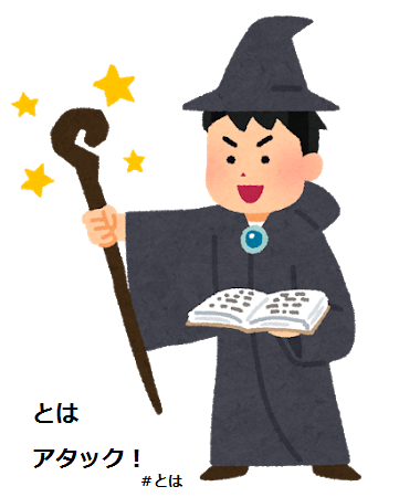 f:id:mizunokamisama:20180517010415p:plain