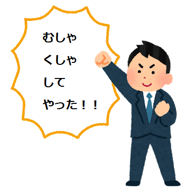 f:id:mizunokamisama:20180521234844p:plain