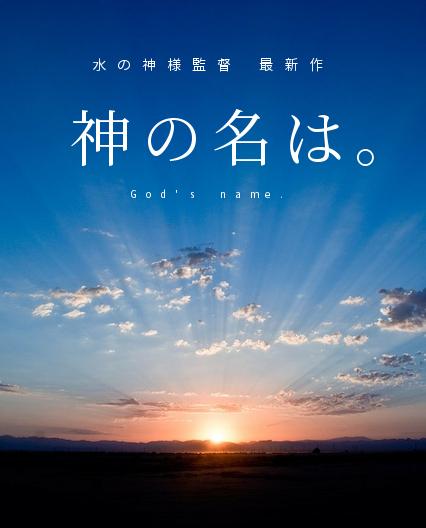 f:id:mizunokamisama:20180528204256j:plain