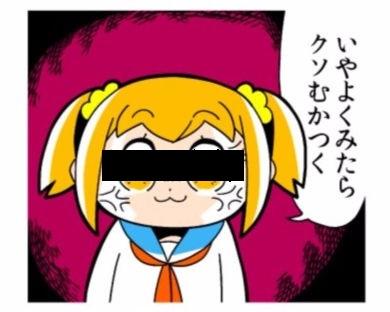 f:id:mizunokamisama:20180531224624j:plain