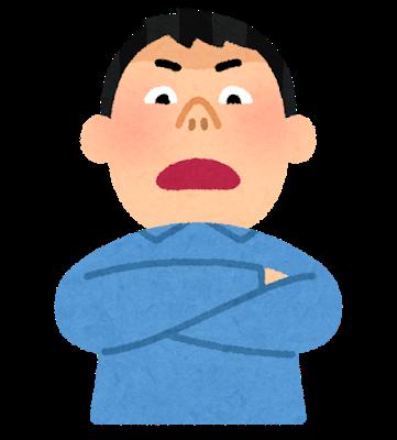 f:id:mizunokamisama:20180531225039p:plain