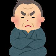 f:id:mizunokamisama:20180531231101p:plain