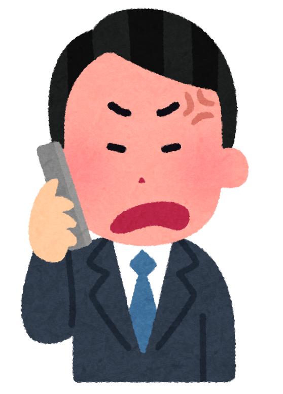 f:id:mizunokamisama:20180531235619p:plain
