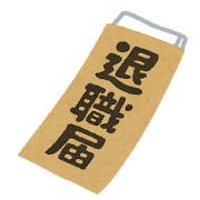 f:id:mizunokamisama:20180608012217p:plain