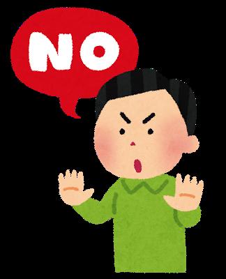 f:id:mizunokamisama:20180616004443p:plain