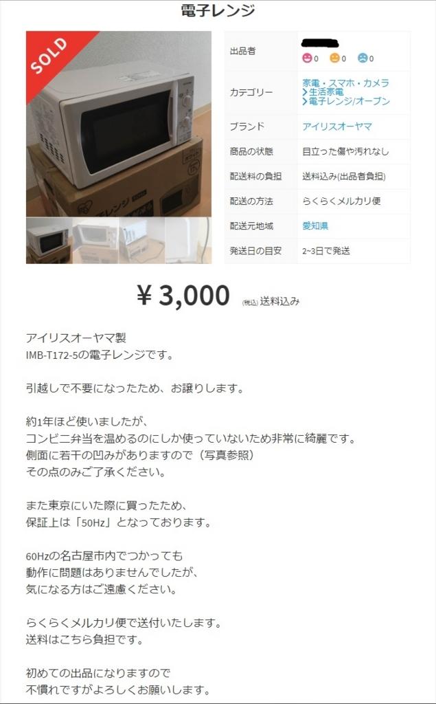 f:id:mizunokamisama:20180617192643j:plain