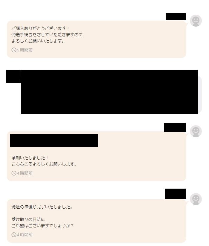 f:id:mizunokamisama:20180617212856j:plain