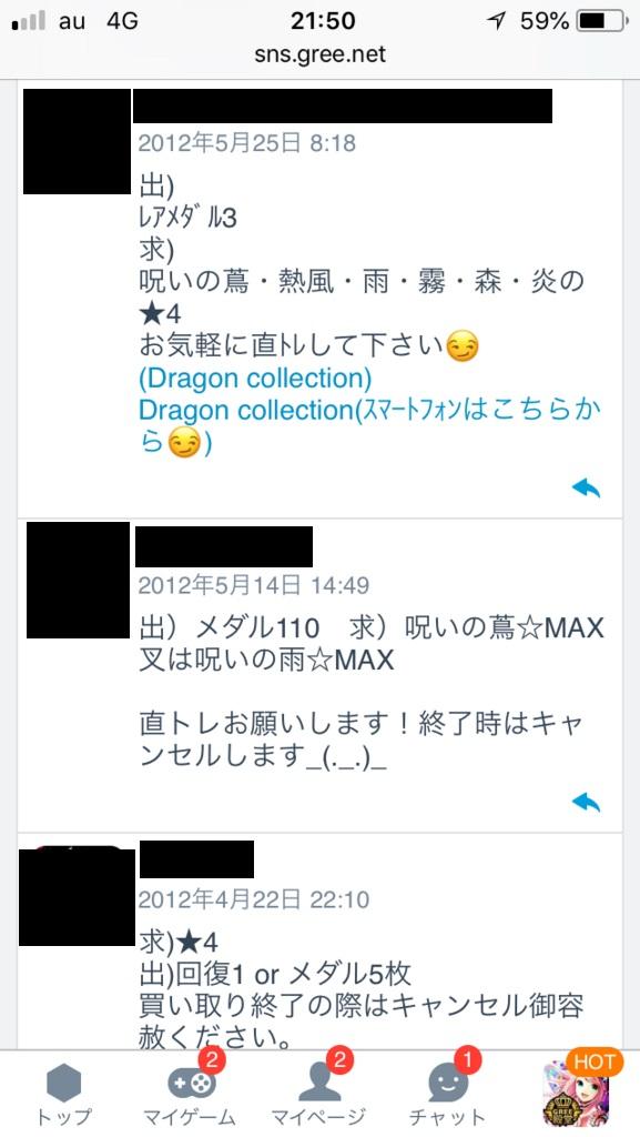 f:id:mizunokamisama:20180617215455j:plain