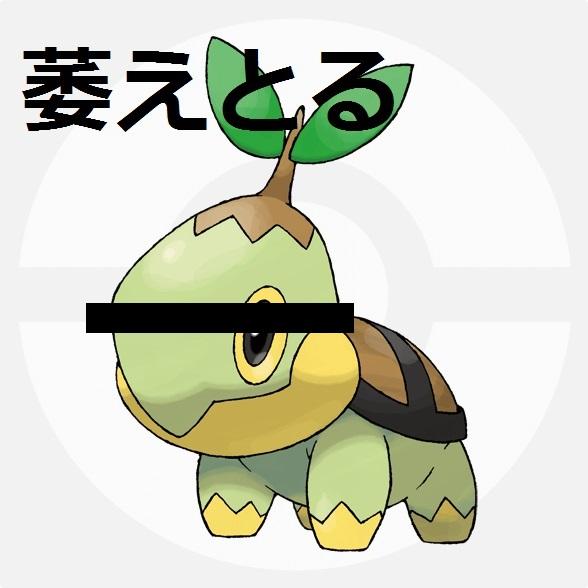 f:id:mizunokamisama:20180621190241j:plain