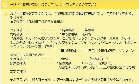 f:id:mizunokamisama:20180624190437p:plain
