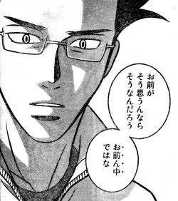 f:id:mizunokamisama:20180702183345j:plain