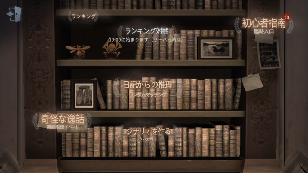 f:id:mizunokamisama:20180710180949p:plain