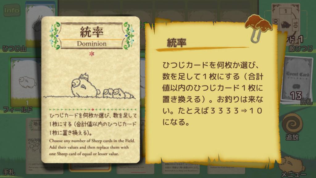 f:id:mizunokamisama:20180726090607p:plain