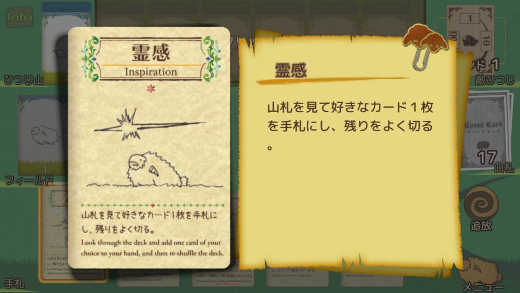 f:id:mizunokamisama:20180726090622p:plain