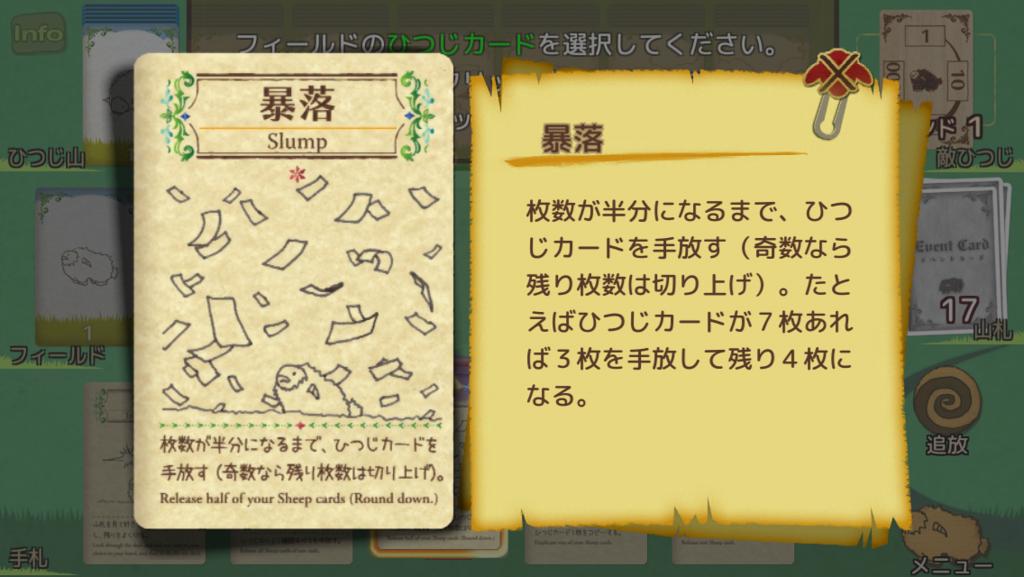 f:id:mizunokamisama:20180726090649p:plain