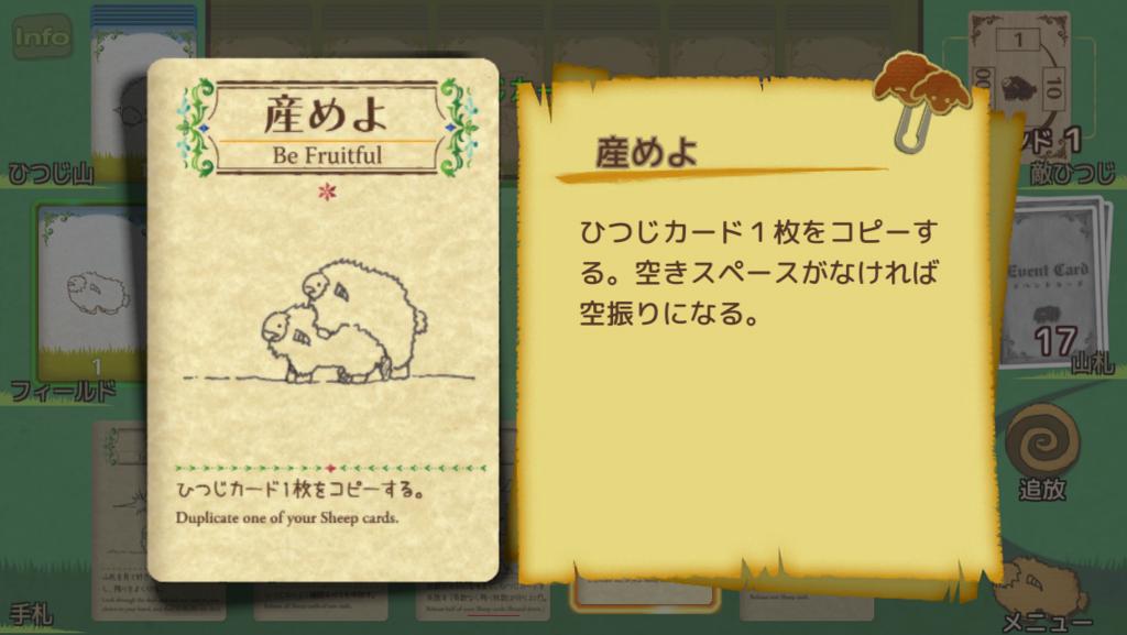 f:id:mizunokamisama:20180726090701p:plain