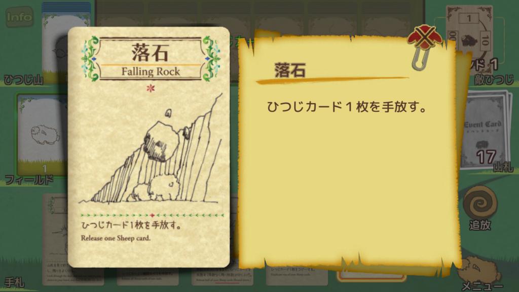f:id:mizunokamisama:20180726090713p:plain