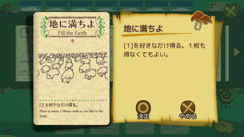 f:id:mizunokamisama:20180726090742p:plain