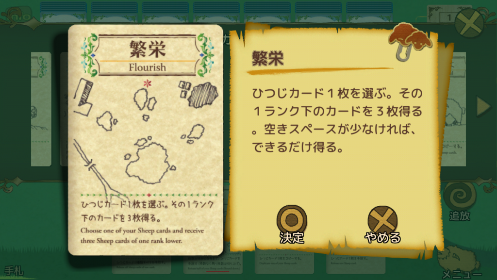 f:id:mizunokamisama:20180726090755p:plain