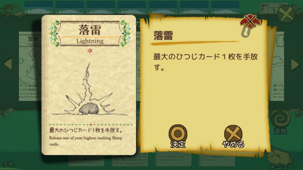 f:id:mizunokamisama:20180726090810p:plain