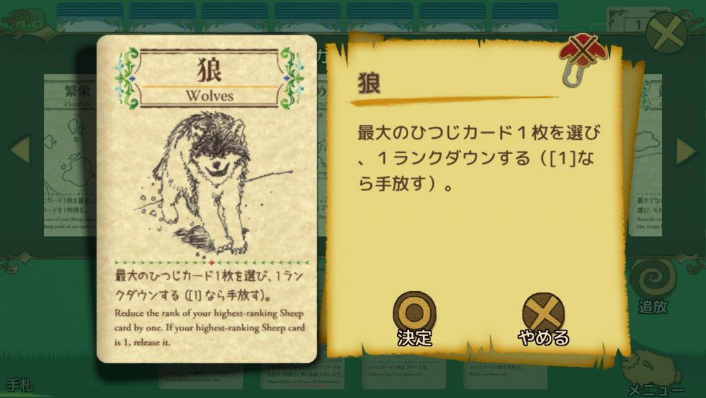 f:id:mizunokamisama:20180726090821p:plain