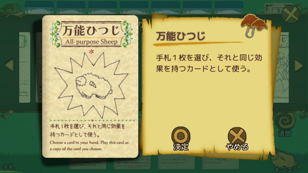 f:id:mizunokamisama:20180726090845p:plain