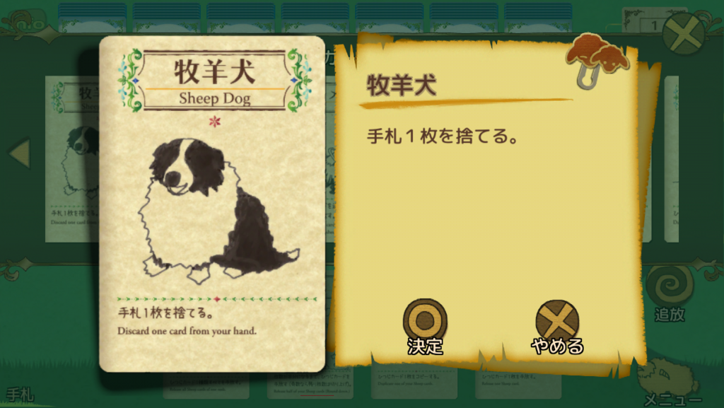 f:id:mizunokamisama:20180726090859p:plain