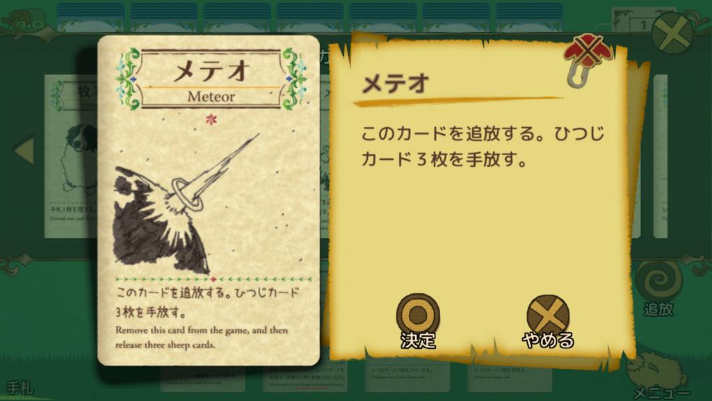 f:id:mizunokamisama:20180726090924p:plain