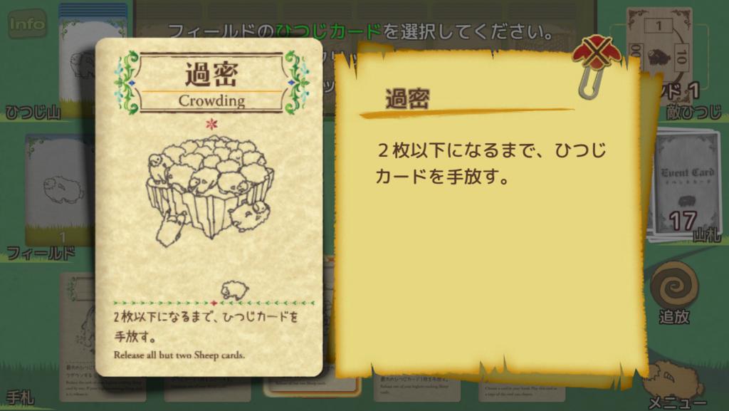 f:id:mizunokamisama:20180726105521p:plain