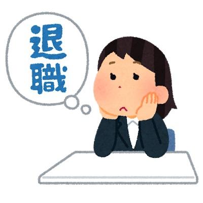 f:id:mizunokamisama:20180924004756j:plain