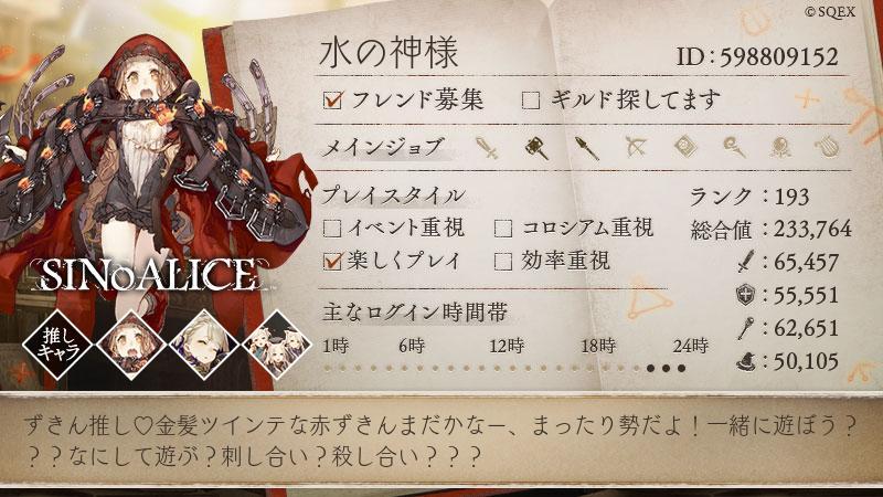 f:id:mizunokamisama:20180926103137j:plain