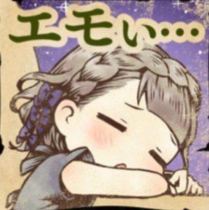 f:id:mizunokamisama:20180926120726j:plain