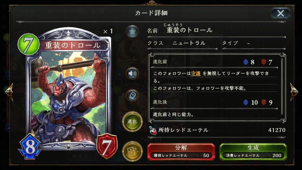 f:id:mizunokamisama:20180927114513p:plain