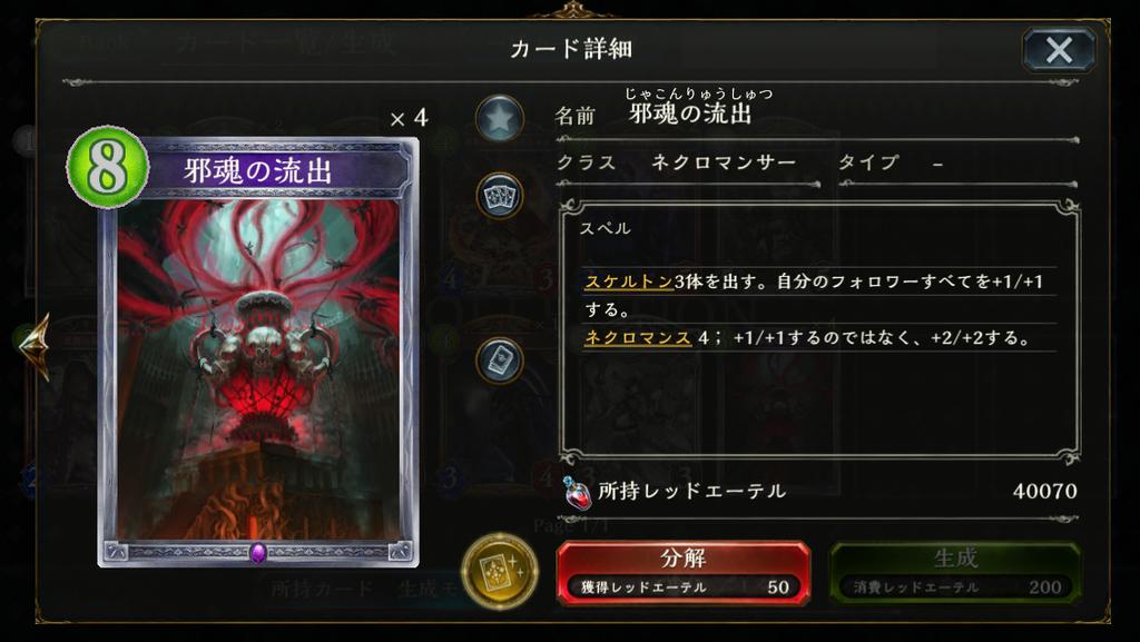 f:id:mizunokamisama:20180927114644p:plain