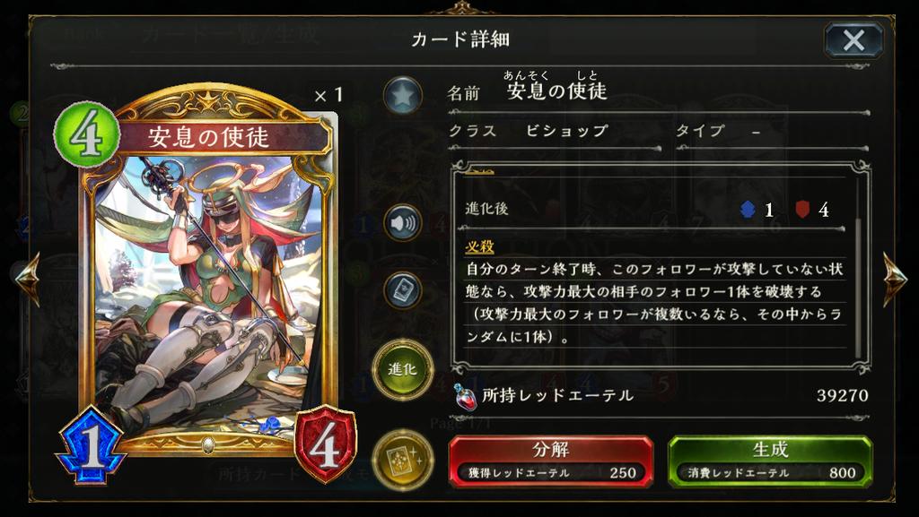 f:id:mizunokamisama:20180927114707p:plain