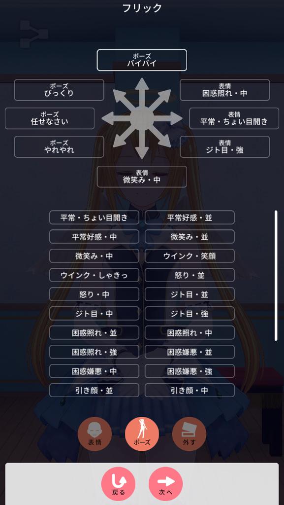 f:id:mizunokamisama:20181005103525p:plain