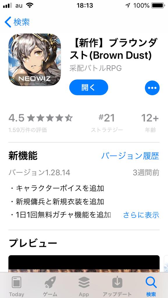 f:id:mizunokamisama:20181005183953p:plain