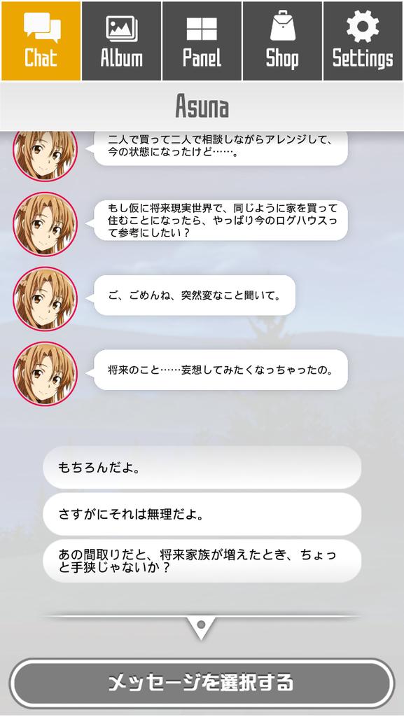 f:id:mizunokamisama:20181008122141p:plain