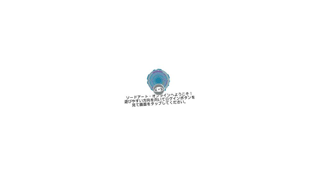 f:id:mizunokamisama:20181008122201p:plain