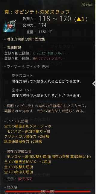 f:id:mizunokamisama:20181025001043j:plain