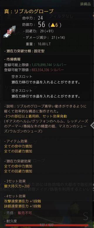 f:id:mizunokamisama:20181025001207j:plain