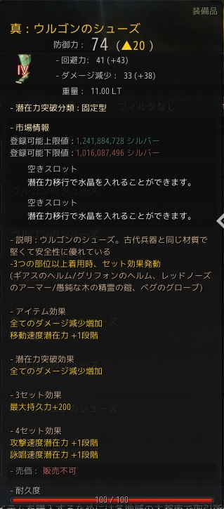 f:id:mizunokamisama:20181025001231j:plain