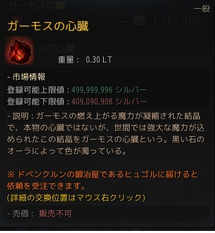 f:id:mizunokamisama:20181025001256j:plain