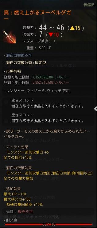 f:id:mizunokamisama:20181025001319j:plain