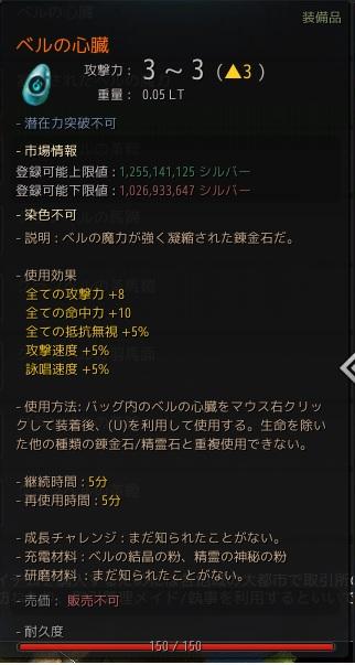 f:id:mizunokamisama:20181025001334j:plain