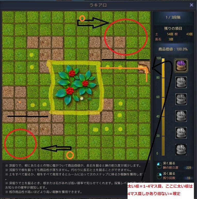 f:id:mizunokamisama:20181031190434j:plain