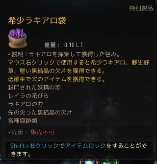 f:id:mizunokamisama:20181031203816j:plain