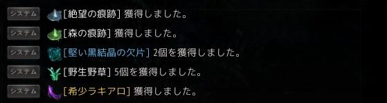 f:id:mizunokamisama:20181031204024j:plain