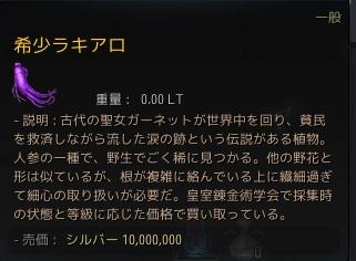 f:id:mizunokamisama:20181031204134j:plain